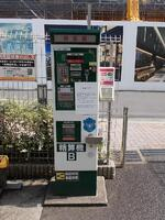 駐輪場 武蔵 小山